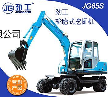 供应劲工JG65S轮式挖掘机