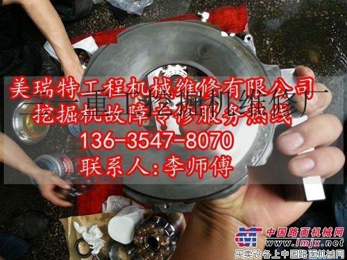 湖南_长沙维修三一SY235-8s挖掘机异响