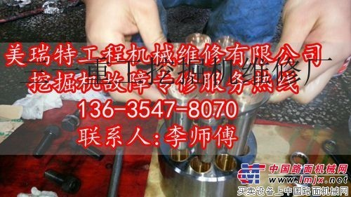 湖北省恩施维修三一重工挖掘机复合动作发动机熄火