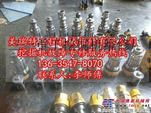重庆彭水维修三一挖掘机水箱漏液压油