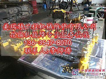 贵州习水维修三一SY305C-9H挖机兔子档向右偏