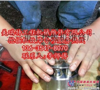 贵阳修文维修三一SY225C-9挖掘机热机动作慢