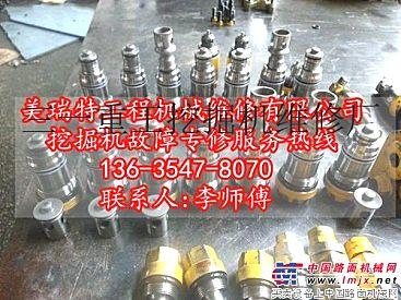 贵州赶水维修三一SY205C-9挖掘机发动机机油压力低