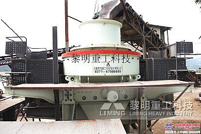 供应黎明重工5X/6X系列制砂机 4-120目石英砂生产线设备