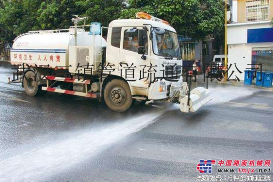 武汉高压清洗车出租洒水车公司电话18171097055