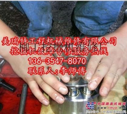 湖北襄樊维修柳工906C挖掘机泵噪音,异常声音
