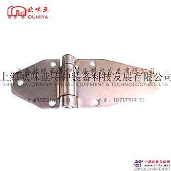 供应欧咪亚071187AM/AS/BM/BS小型黄油嘴侧门铰链