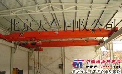 北京回收天車公司行車現場評估報價