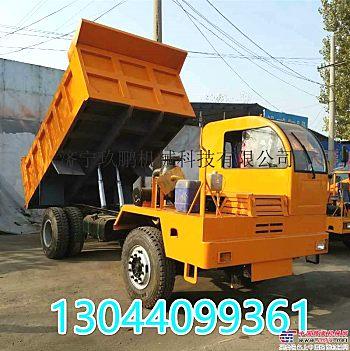 供应四不像工程机械运输车矿用自卸车