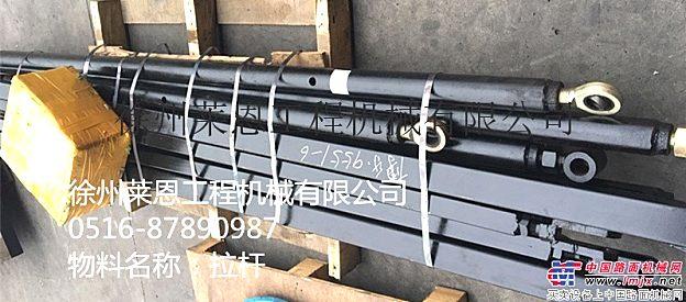 供应三一DTU90 摊铺机 拉杆 和尚头拉杆