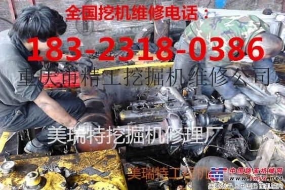贵州卡特挖掘机维修_修理热线