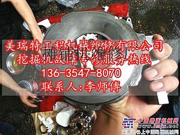 四川遂宁维修小松PC200挖掘机斗杆收回慢无力-13635478070