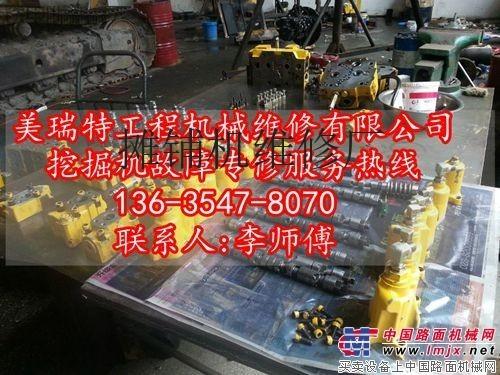 大渡口维修小松挖掘机整车动作慢,无力-13635478070