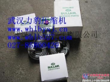 供应G70025001-019寿力排风扇总成