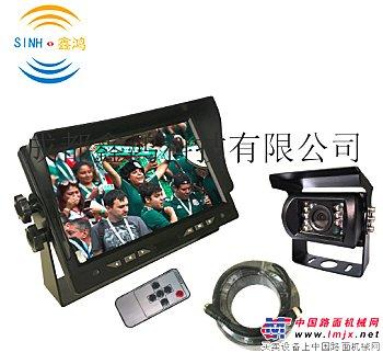 鑫鸿装载机倒车影像系统 高清夜视、24V可视倒车影像