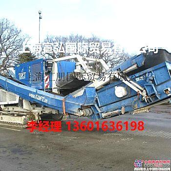 长期出售 进口二手克磊镘破碎机 13601636198