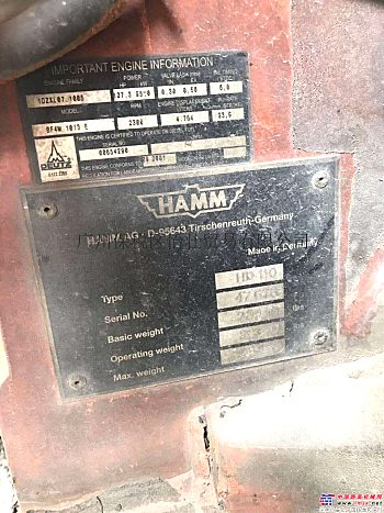 出售二手悍马HD110压路机