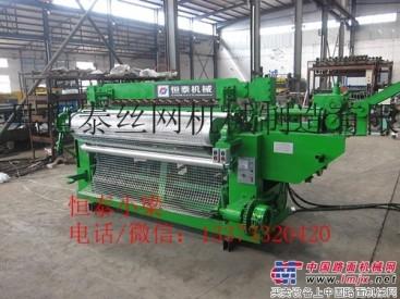 供应恒泰HT1800焊机,全自动电焊网卷焊接机,安平恒泰,欢迎咨询