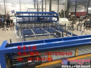 供应恒泰HT2500全自动网片焊接设备,欢迎咨询