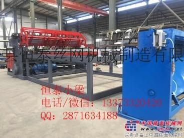 供应恒泰HT1000电焊网机网片焊接设备,专业厂家,优良售后,欢迎咨询