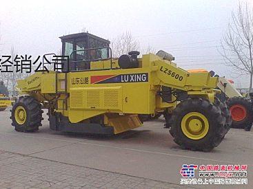 出租山东路星lzs600/LZS460型沥青路面再生设备