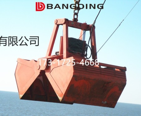 供应BANGDING电动液压抓斗 单钩抓斗 船用散货抓斗 上海邦鼎17317254668梅雪广