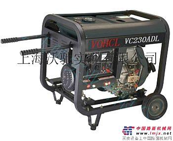 5KW工作电流220A柴油发电电焊机