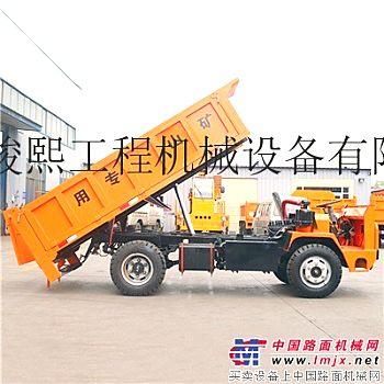 动力强劲低矮大容积【矿用四不像车 矿用四不像】厂家定各种型号