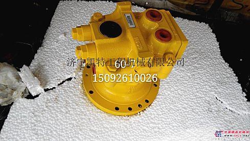 供应小松PC60-7挖掘机原装回转马达