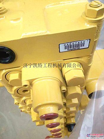 供应小松PC130-7挖掘机液压阀