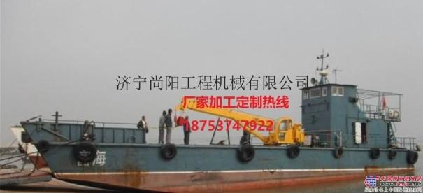 山东厂家加工定制 船吊 港口吊 码头吊等货船吊 根据客户需求来图加工