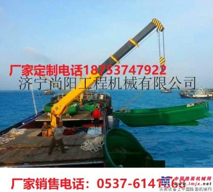 厂家加工生产小型船用吊车起重机船吊座吊货船吊可来图加工