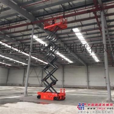 上海有作业高度12米升降机出租
