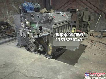 供应斯菲尔sfejx-800粉碎分离一次完成的塑钢带铁破碎机