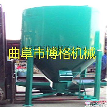 供应博格bg--230搅拌机 立式饲料搅拌机 简易饲料搅拌机 环保耐用