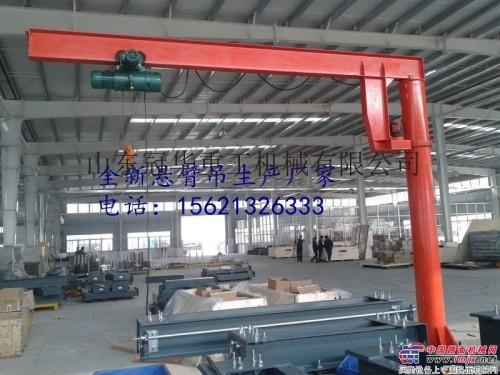 供应冠华重工0.5-10吨悬臂吊单臂吊旋臂吊8吨电动独臂吊