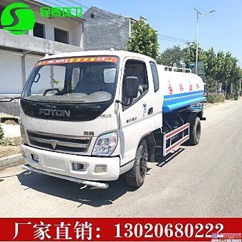 福田5吨8吨10吨二手洒水车 多功能绿化喷洒车 现货齐全 免费运输