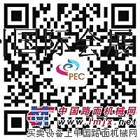 十八年中国塑料交易会,助力台州模塑产业走向世界