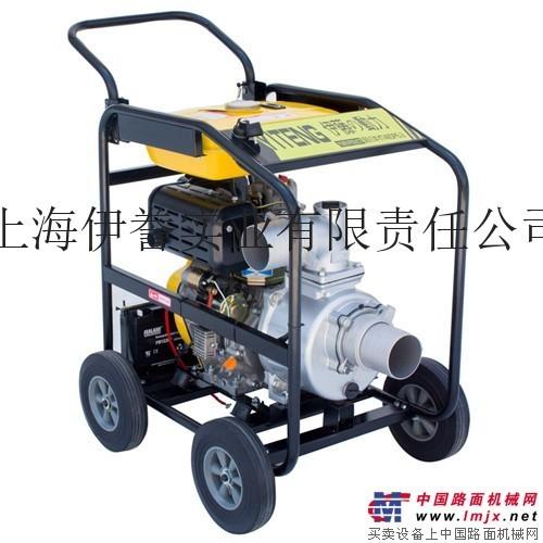 YT40DPE-2电启动柴油机水泵4寸抽水机
