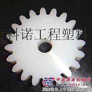 超高分子量聚乙烯UHMWPE星型轮齿轮耐磨件