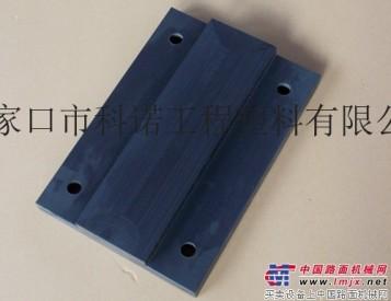科诺 自润滑MGC板工程塑料合金 厂家直销
