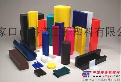 科诺专业生产各规格高分子量聚乙烯耐磨异型件