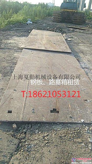 出租徐工YP202压路机上海老闵行振动压路机租赁/北松公路钢板路基箱出租