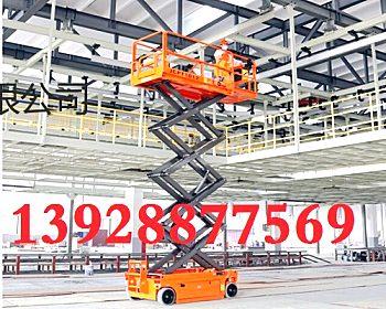 佛山禅城区载人高空作业6~43米高度高空作业车出租