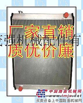 厂家直销小松PC120-6/120-5挖掘机发动机水箱散热器-可货到付款