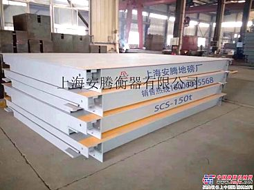 宁波地磅租赁 台州1-120吨型地磅出租一月起租