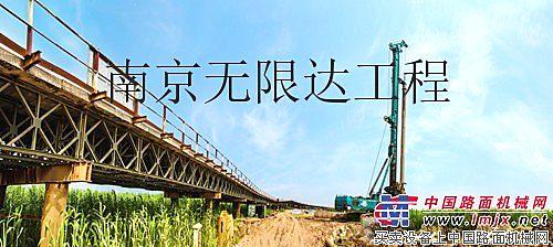 武汉下来一台200旋挖钻机,山河旋挖性能好