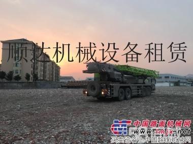 内江吊车出租汽车吊内江履带吊出租内江吊装公司8-200吨