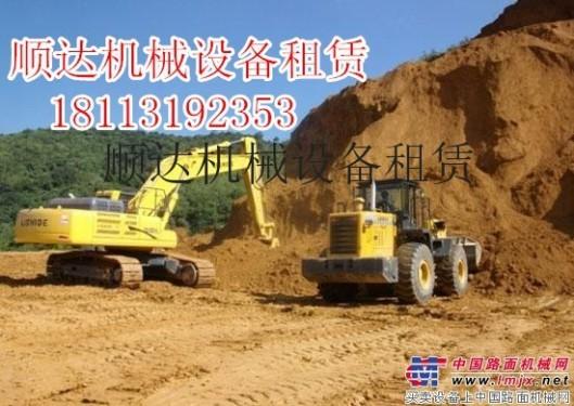 自贡挖机出租、自贡装载机出租50-70、自贡挖掘机出租200-450型号