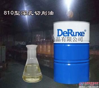 深孔镗床切削油厂家 刮削滚光机专用冷却液价格